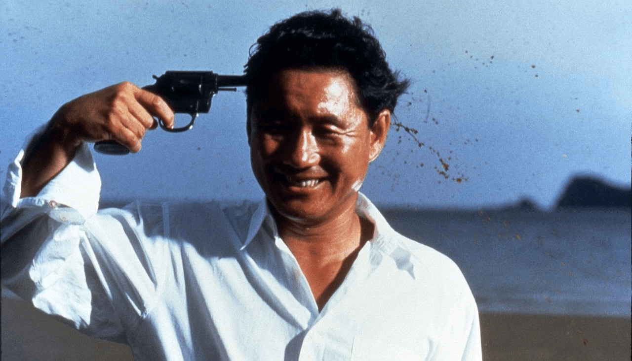 Takeshi Kitano Movie Portrait Sonatine with Gun