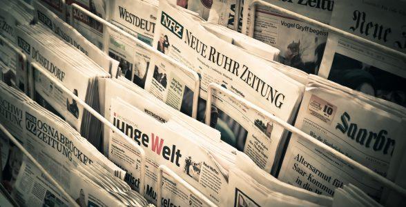 民國 107 年02月17日:中華民國(台澎金馬)四大報新聞頭條