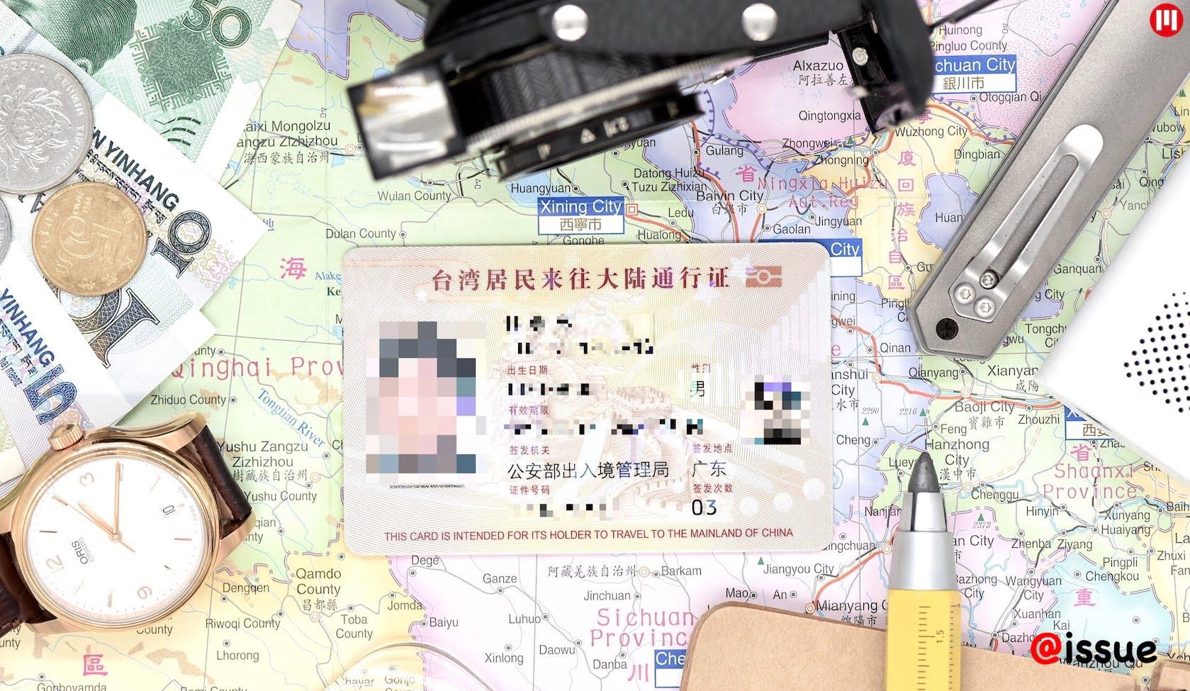 中國大陸新政策:18碼台灣居民居住證 9/1 上路(等同大陸身份證)