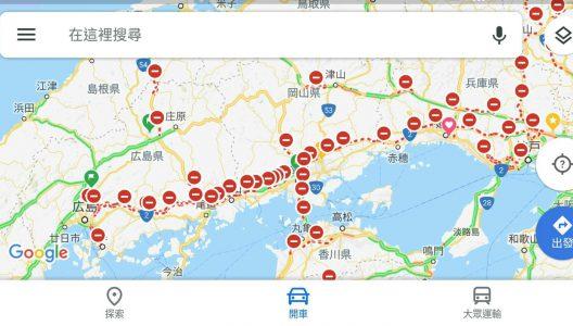 因日本豪雨導致道路中斷,旅客前往近畿(關西)、中國等地需注意當地交通狀況